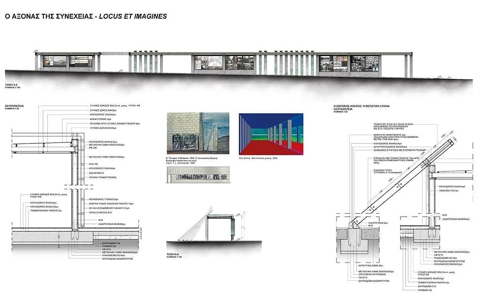 Redesigning Eleftherias Square - 12