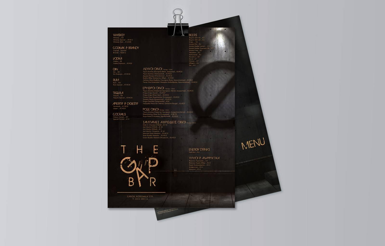 Gap Bar - Seven