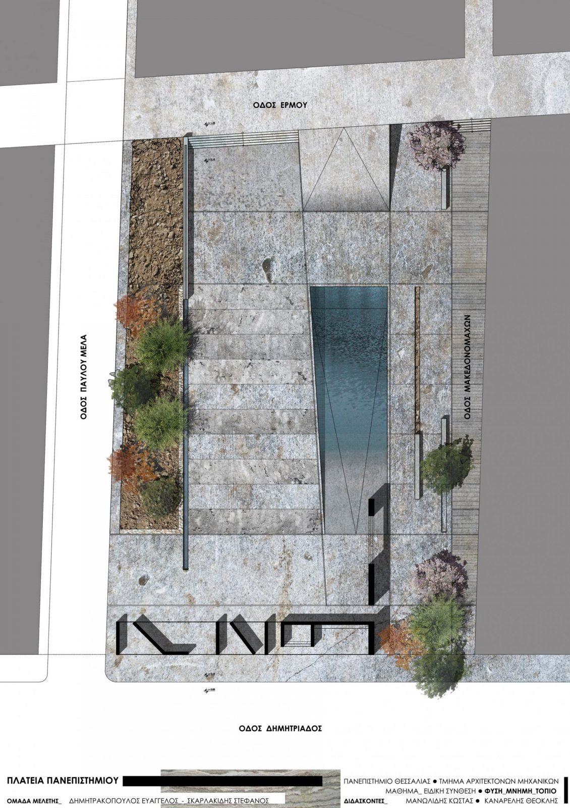 Panepistimiou Square - 4