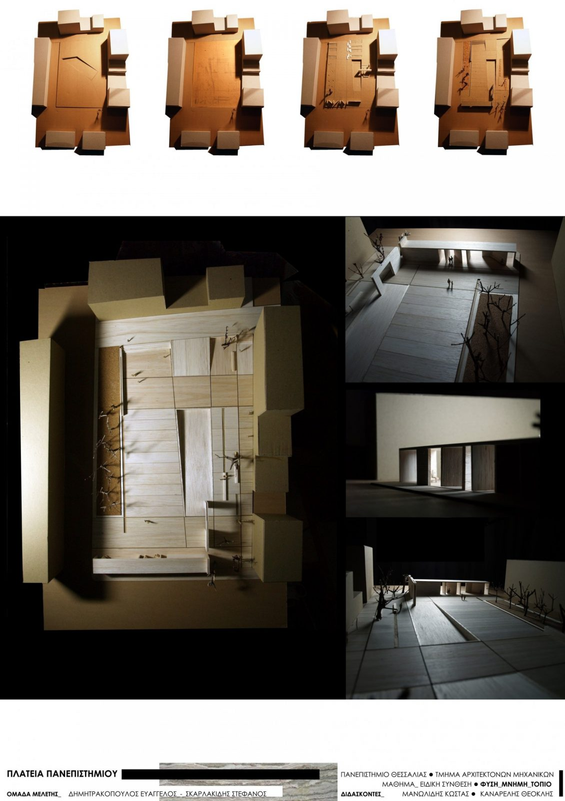 Panepistimiou Square - 2