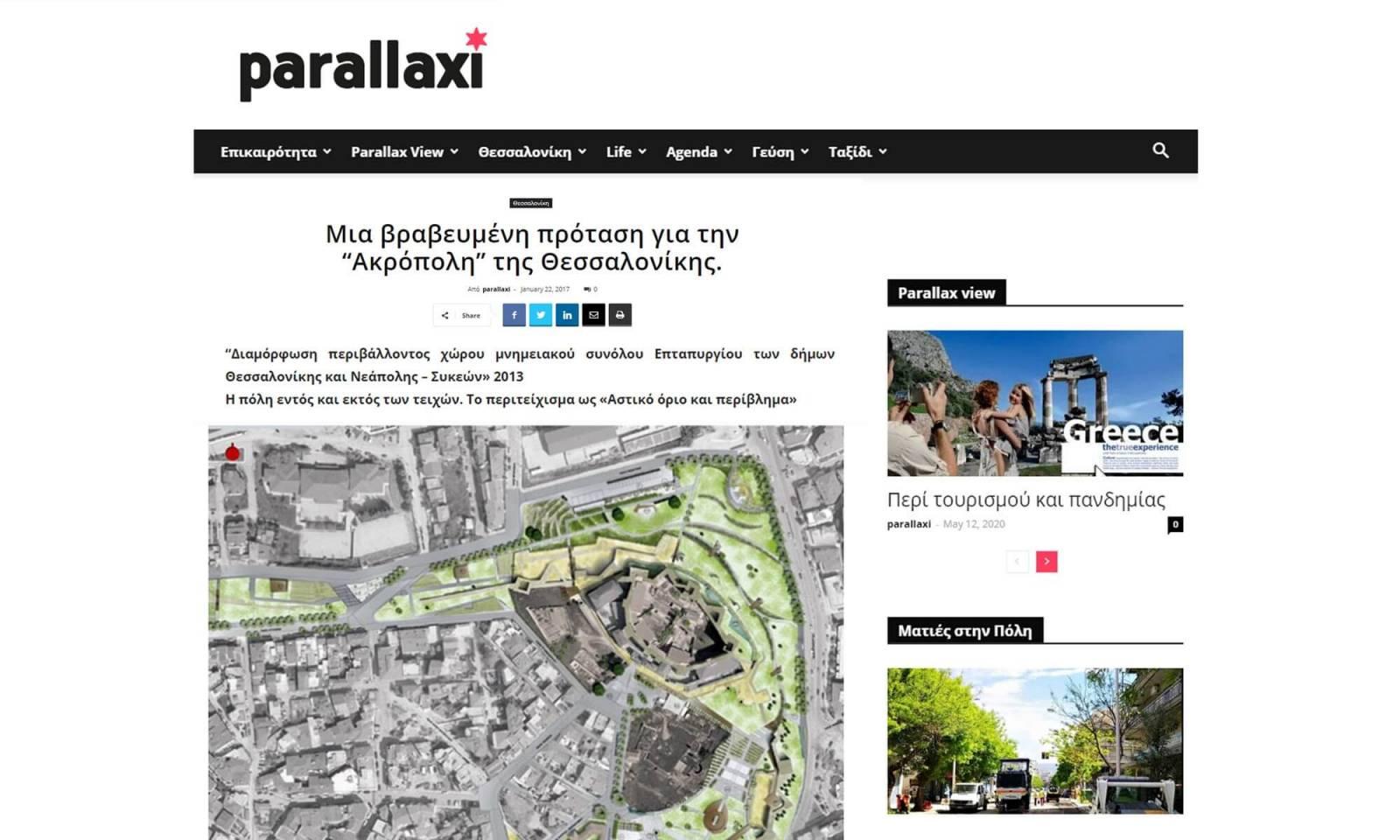 parallaxi - 2